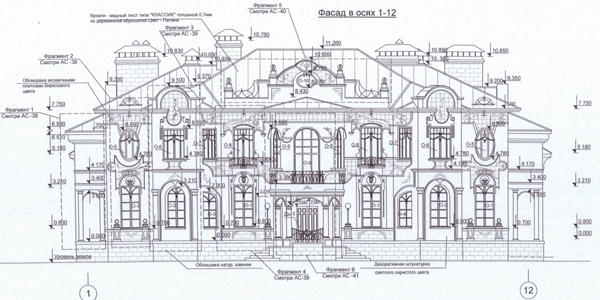 Фасад по проекту дома 47-41