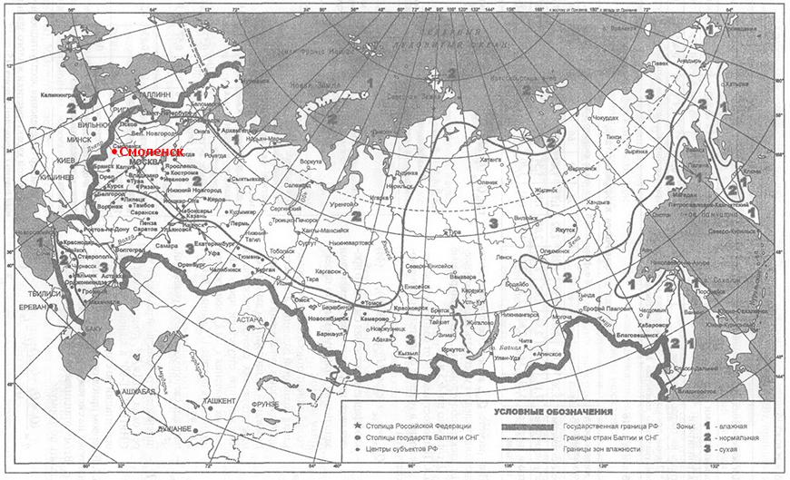 Климатическая карта зоны влажности Россия - Смоленск