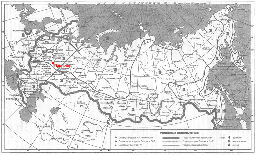Климатическая карта влажности Павлово