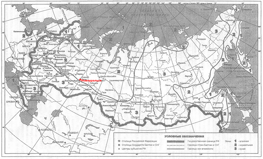 Климатическая карта влажности город Новоуральск