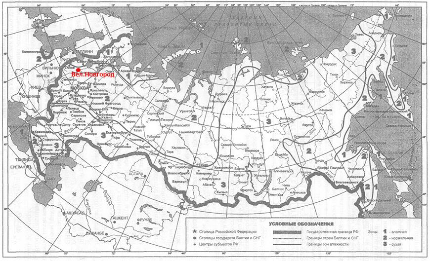 Климатическая карта зоны влажности Россия - Великий Новгород