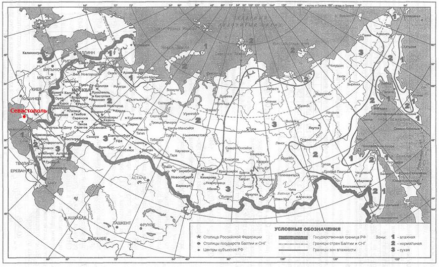 Климатическая карта зон влажнсоти Севастополь