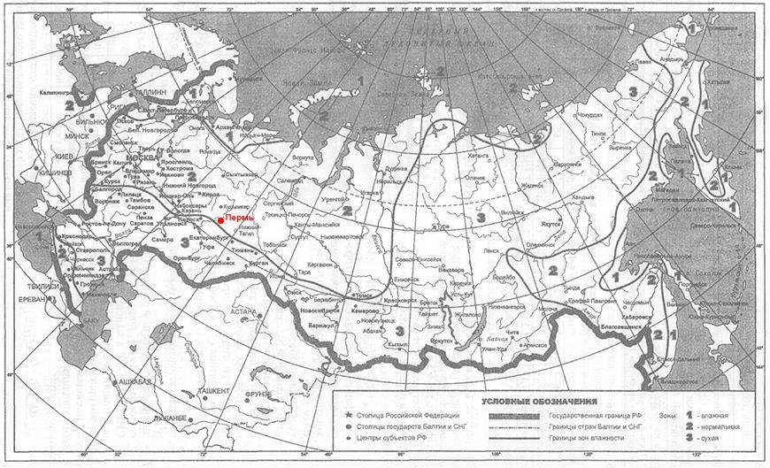 Климатическая карта зоны влажности Россия - Пермь