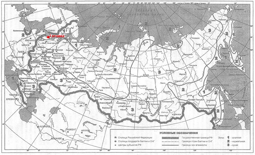 Климатическая карта влажности Гатчина