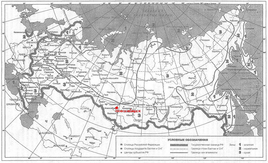 Климатическая карта влажности город Новосибирск