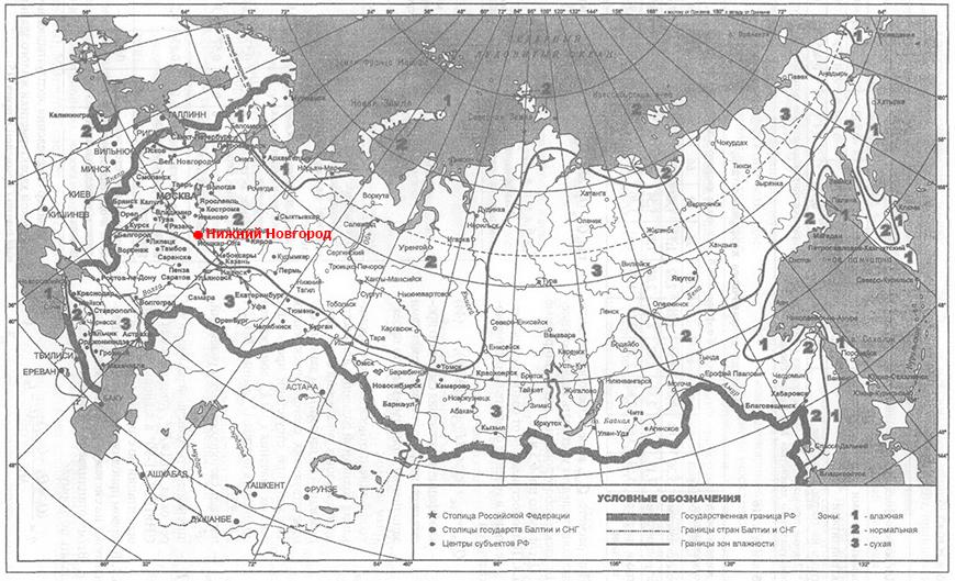 Климатическая карта влажности Нижний Новгород