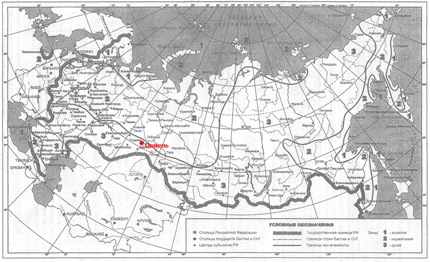 Климатическая карта зоны влажности Россия - Тюмень