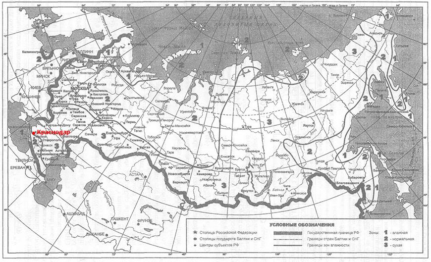 Климатическая карта влажности город Краснодар