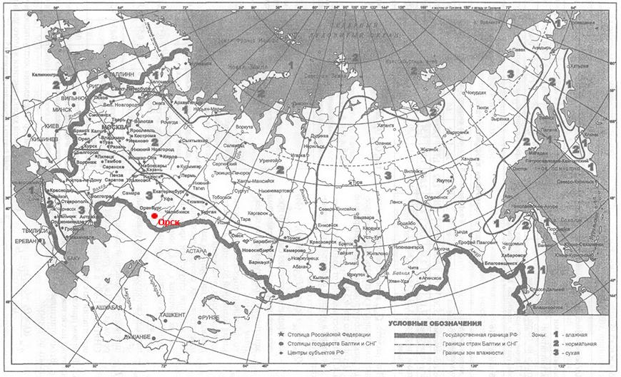 Климатическая карта влажности Орск
