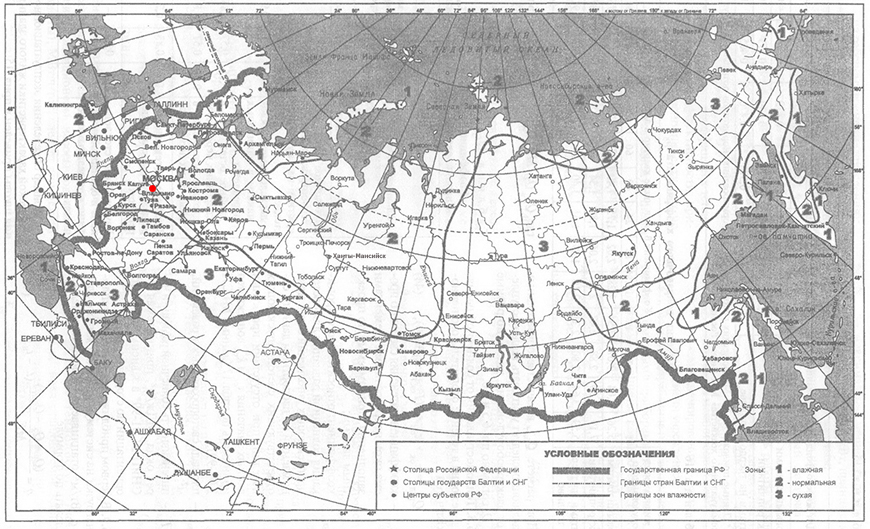 Климатическая карта зоны влажности Россия - Москва