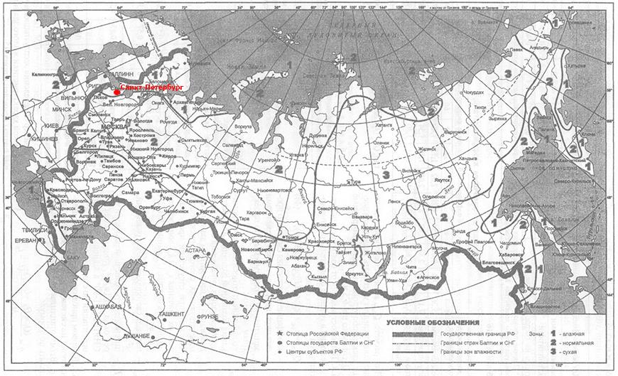 Климатическая карта зоны влажности Россия - Санкт-Петербург
