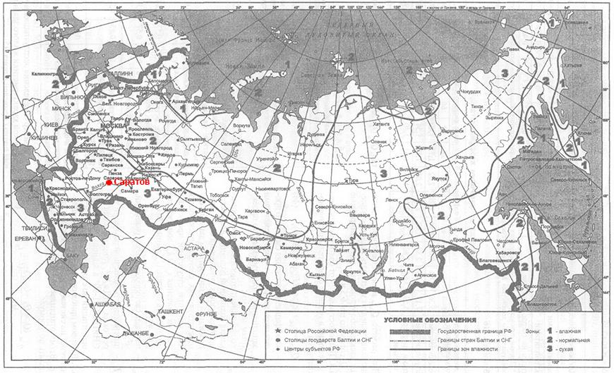 Климатическая карта влажности Саратов
