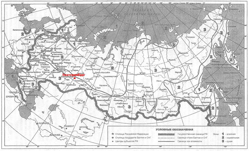 Климатическая карта зоны влажности Россия - Екатеринбург